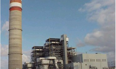 IPP Power Plant